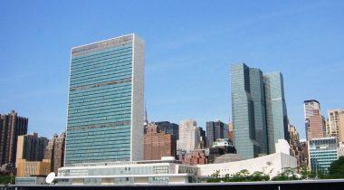 UN building in New York City